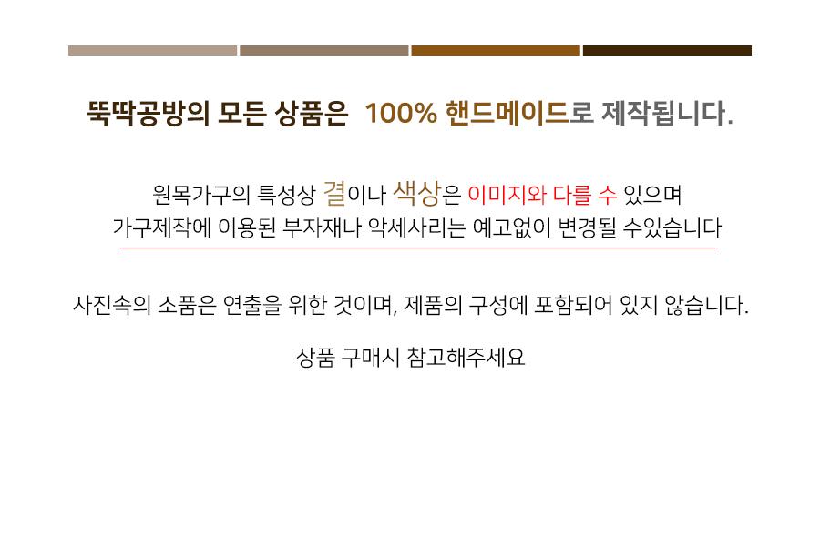 원목 드라이기 보관함 - 박스인쿠키, 25,000원, 수납/선반장, 수납장